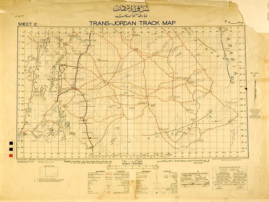 Digital Library For International Research Archive TransJordan - Jordan map hd pdf