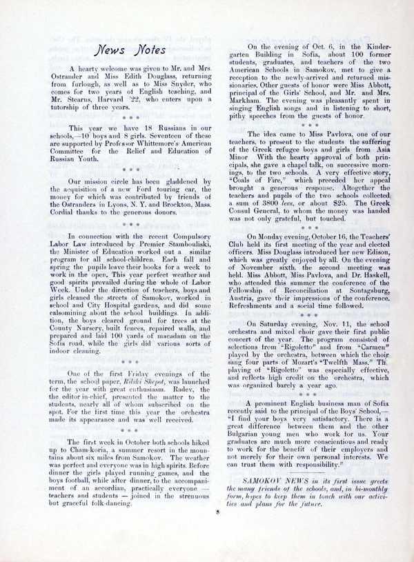 Digital Library for International Research Archive | Samokov news