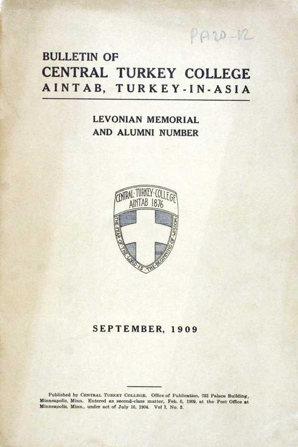 Turkie College